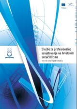 3.IRO_CAREER_prirucnik_HR_2006