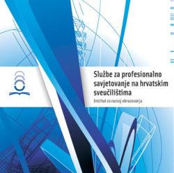iro-publikacije-IRO_CAREER_prirucnik_HR_2006-03