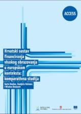 12. ACCESS_Financiranje_visokog_obrazovanja_web