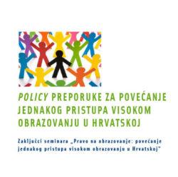 iro-publikacije-policy-preporuke-05